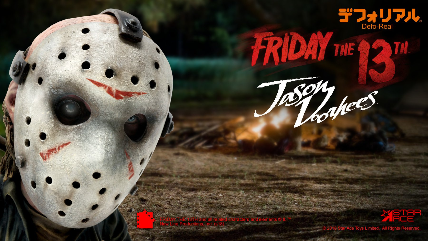 Star Ace Toys: Friday The 13th (2009) - Jason Voorhees Heykelini Duyurdu!